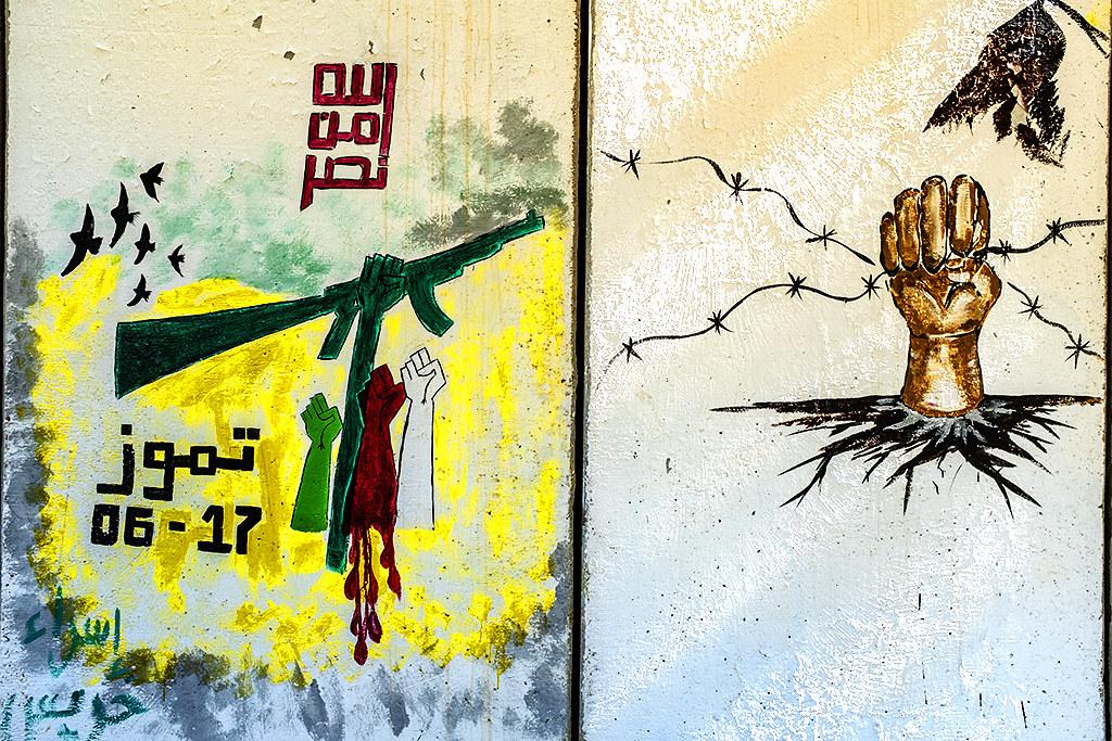 Border wall with Israel on 11-19-20--Kfarkela 2
