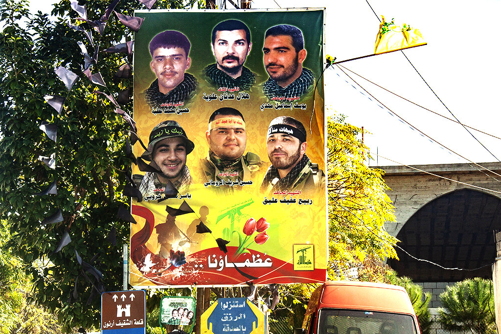 Martyred Hezbollah fighters on 11-19-20--Arnoun