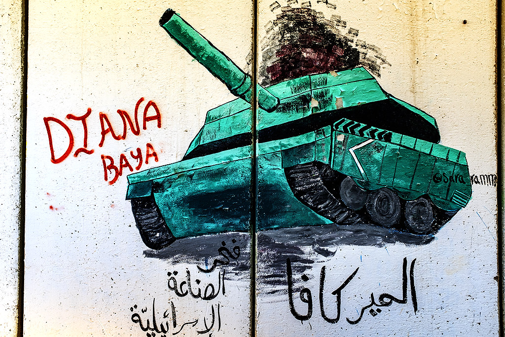 Border wall with Israel on 11-19-20--Kfarkela 3
