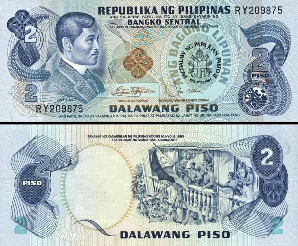 2 Piso Filipíny 1981, P166a prítlač návšteva pápeža Jána Pavla II.