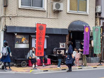 Nihon_arekore_02262_Ninja_cafe_100_cl