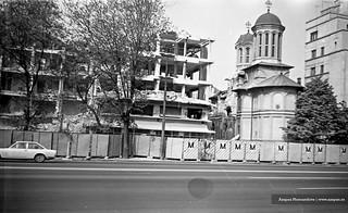 Dunarea si Biserica Enei dupa 1977