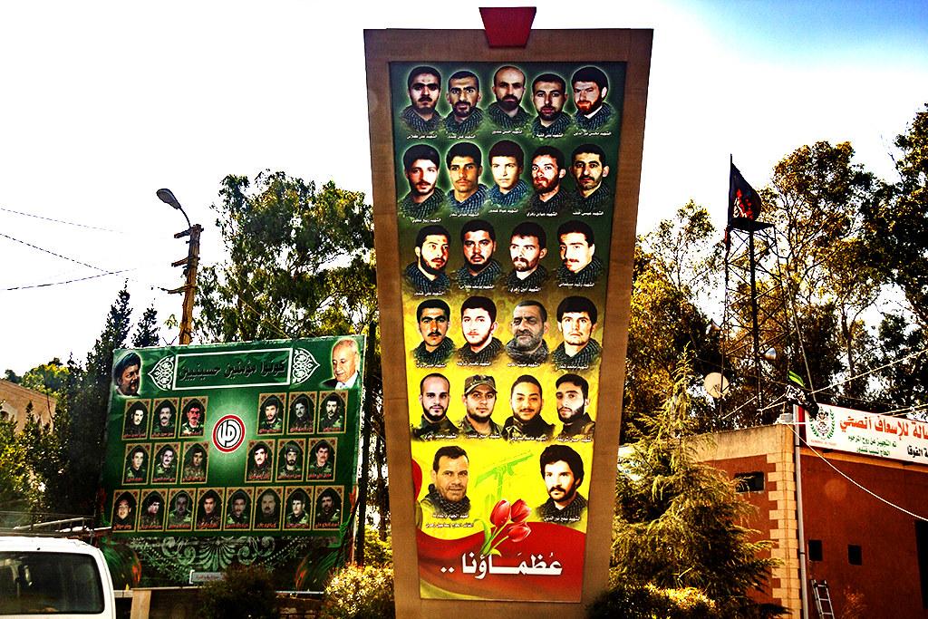Hezbollah and Amal martyrs on 11-19-20--Kfar Tebnit