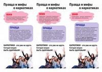 Дети России-2020