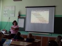 """Новые цифровые """"стимулы"""" в системе образования"""