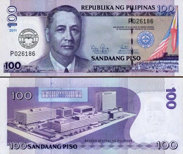100 Piso Filipíny 2011, prítlač College of Law P212B