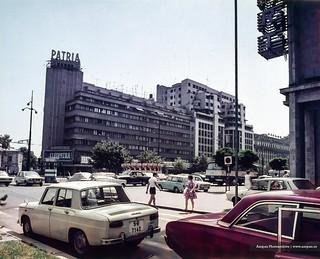Patria Ambasador 1974
