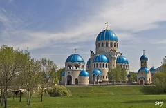 Catedral de la Santísima Trinidad. Moscú.