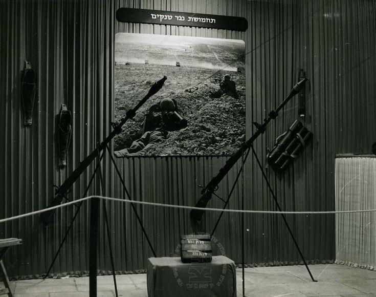 Rifle-grenades-exhibition-1957-ybz-1