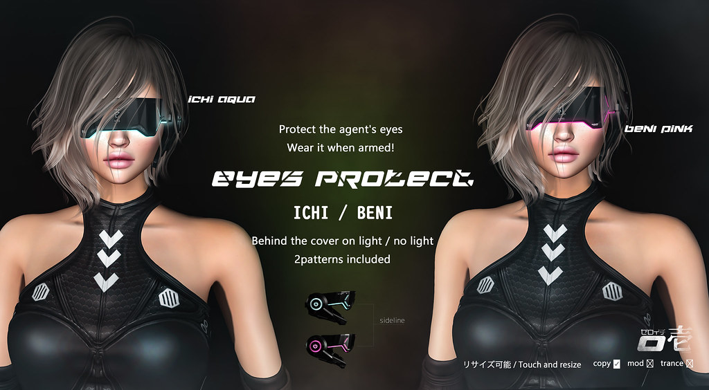 new item eyes protect zero ichi