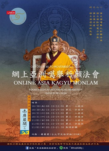 2020-November-KM-Asia-Taiwan