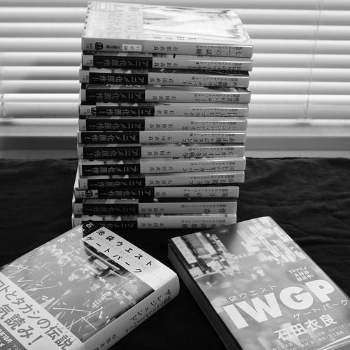 21-11-2020 books.. (3)