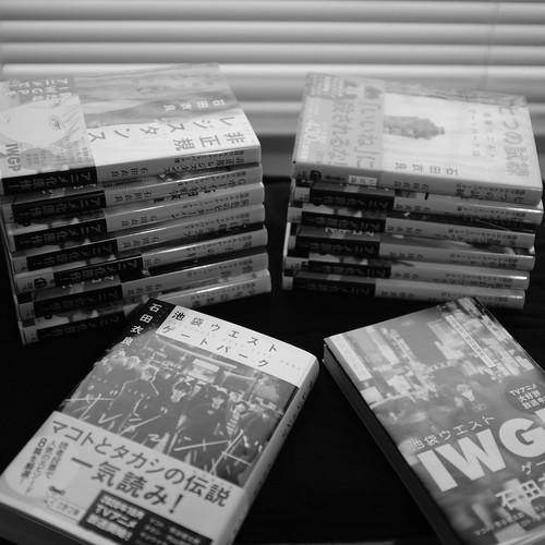 21-11-2020 books.. (1)