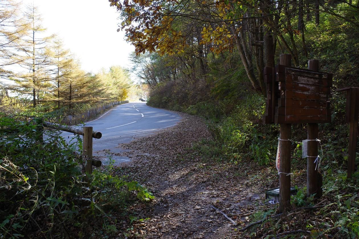 浅間隠山登山口