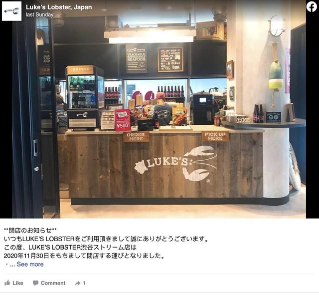 Terkesan Dengan Pandemik COVID-19, Luke's Lobster Osaka Ditutup Secara Rasmi