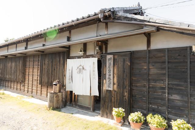 Meijiya Soy Sauce Brewery