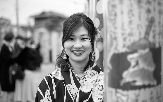 Kyoto Street Portrait