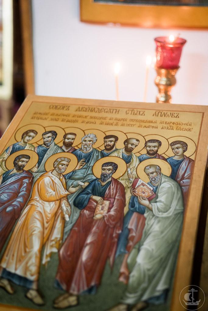 21-22 ноября 2020, Неделя 24-я по Пятидесятнице  / 21-22 November 2020, 24th Sunday after Pentecost