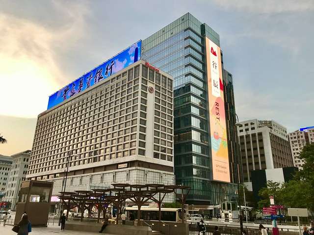 HongKong 香港 (20201122)i