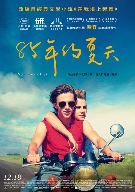 The movie poster & the stills of French Movie 《85年的夏天》(Été 85/Summer of 85) will be launching on Nov 15 ~ 16 at The Golden Horse movie exhibition in Taiwan.