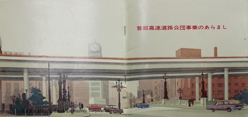 首都高と日本橋の美観 (8)