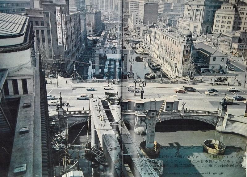 首都高と日本橋の美観 (2)