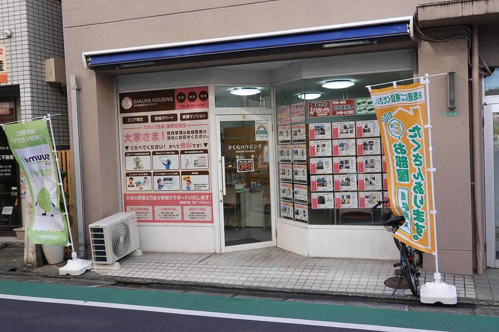 さくらハウジング(桜台)