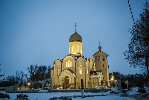 21 ноября 2020, Митрополит Кирилл совершил великое освящение храма Архистратига Михаила с. Малые Ягуры