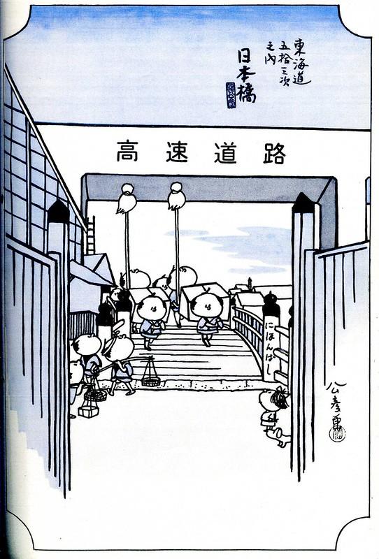 首都高と日本橋の美観 (17)