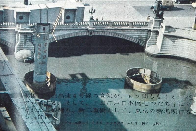 首都高と日本橋の美観 (1)