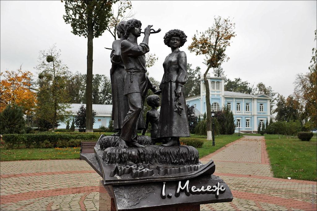Хойники, Беларусь