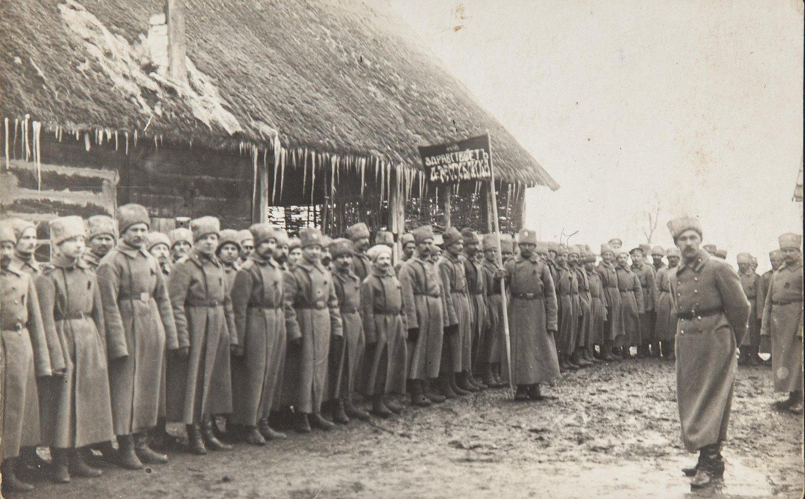 12 марта Присяга Временному правительству. Чины штаба 25-го армейского корпуса