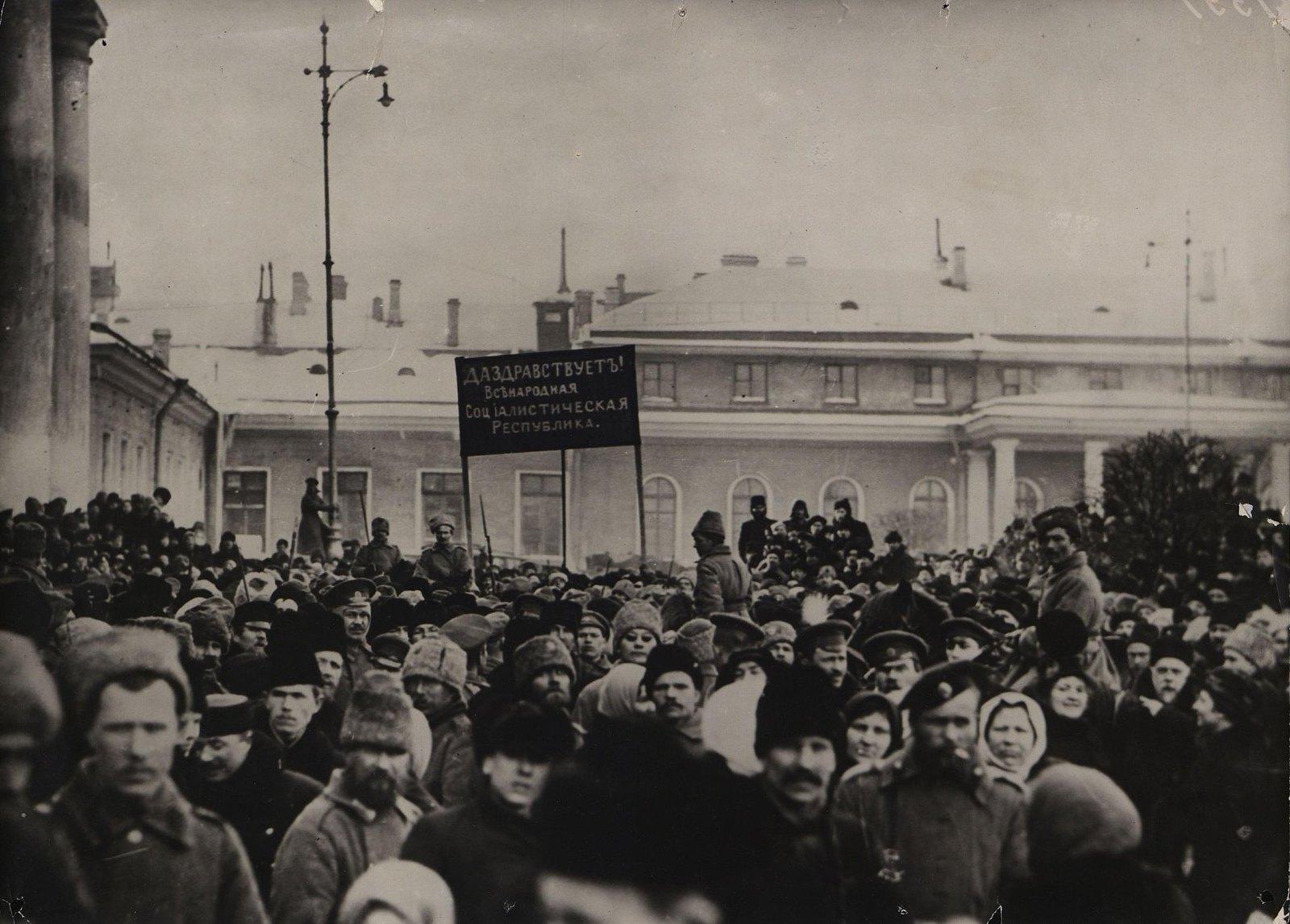 У Таврического дворца в первые дни Февральской революции. Петроград