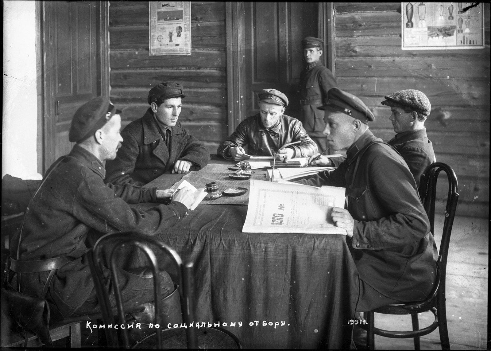 1931. Комиссия по социальному отбору