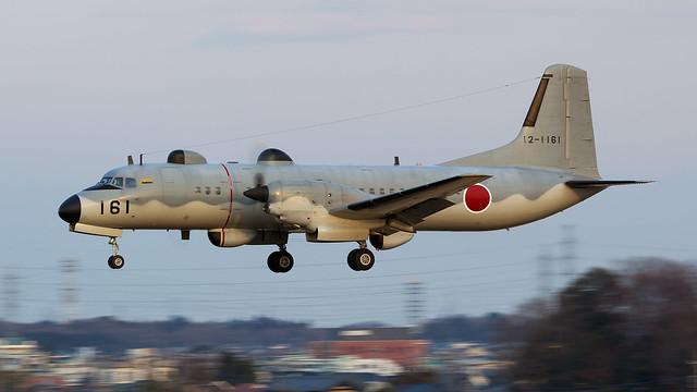 JASDF ELINT YS-11EB.