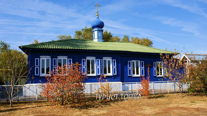 Станица Каргинская