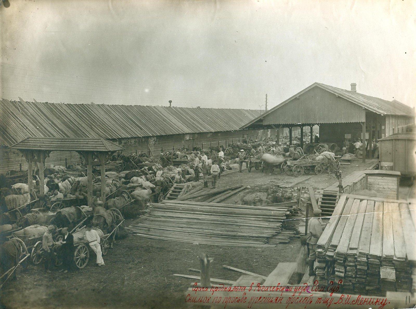 07. 1921. Сдача продналога в Рогачевском уезде Гомельской губернии