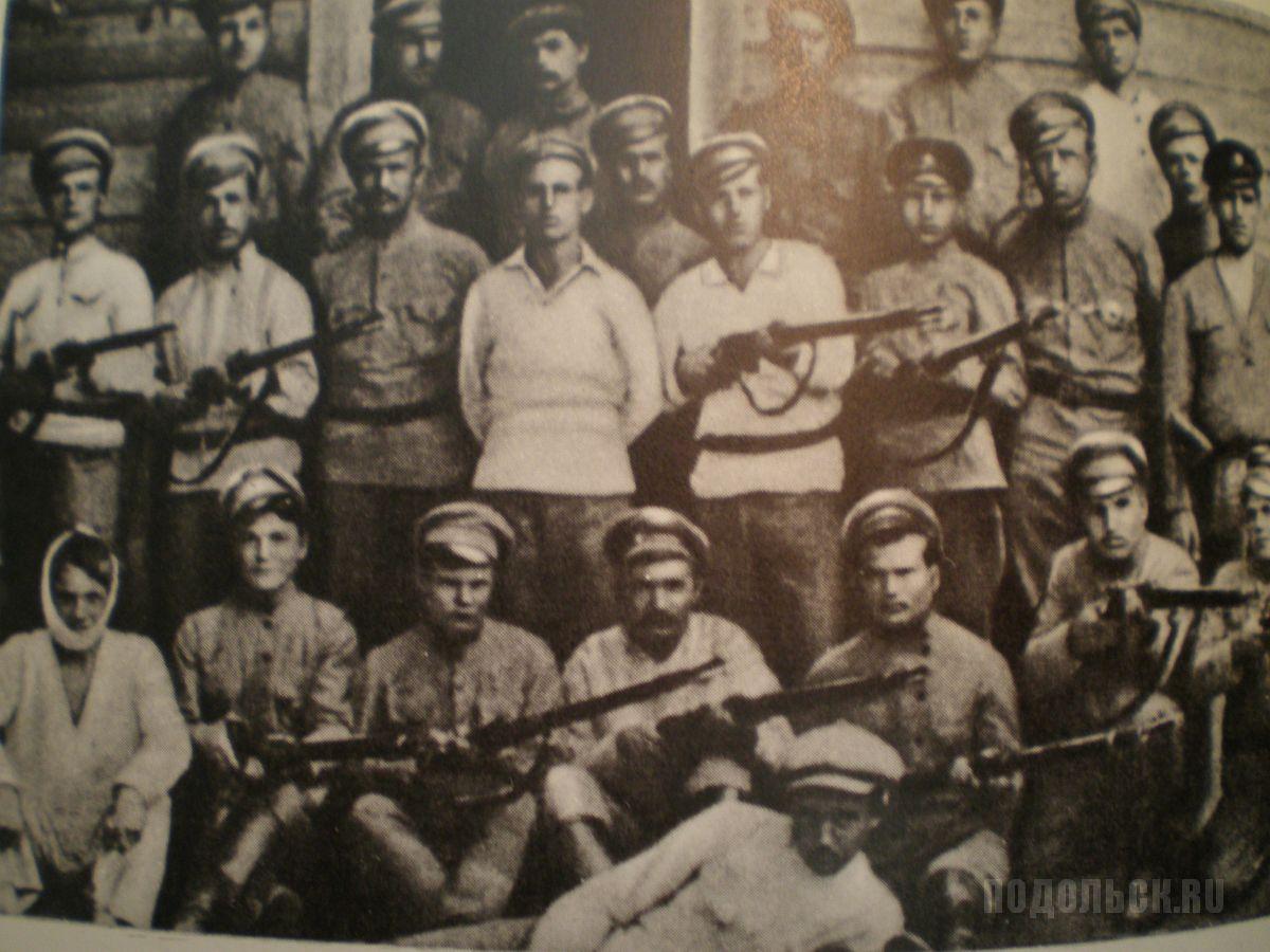 1918.  Подольский продотряд,