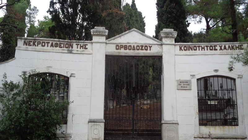 023-Халкинское кладбище