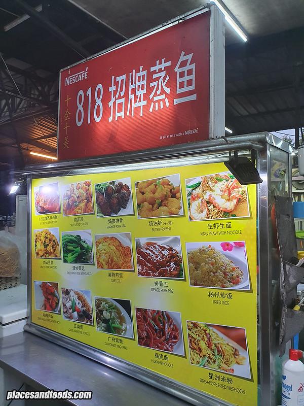 mahkota food point 818