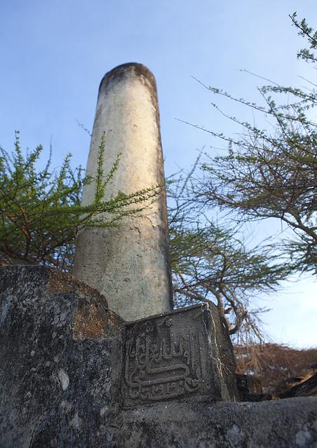 Muslim grave in Takwa ruins, Lamu County, Manda island, Kenya