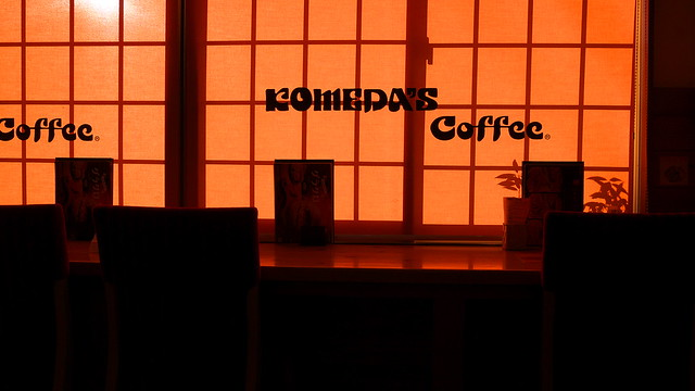 komeda's-coffee