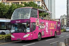 Goldspark Macau Tours MT-41-82