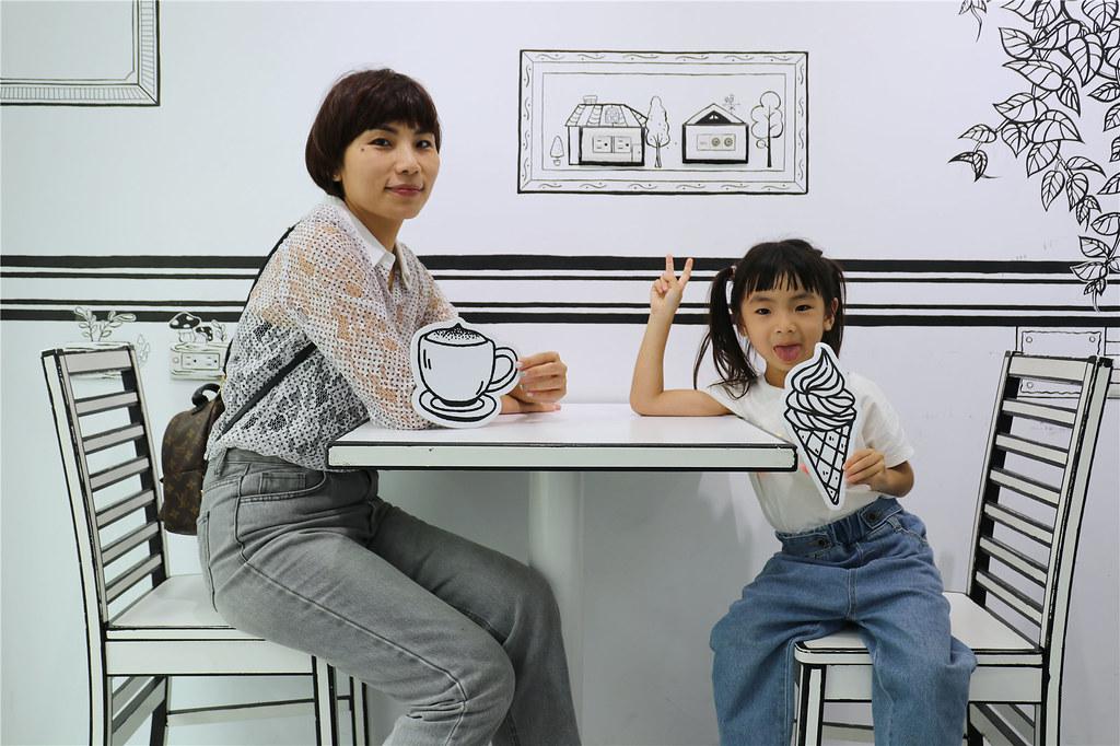 禾 咖啡 2D咖啡館 Ho Caffee 2D Cafe