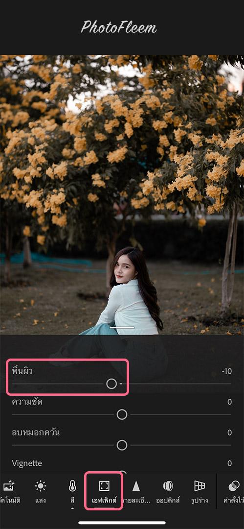 Gold-Flower-Lightroom-Tone-04