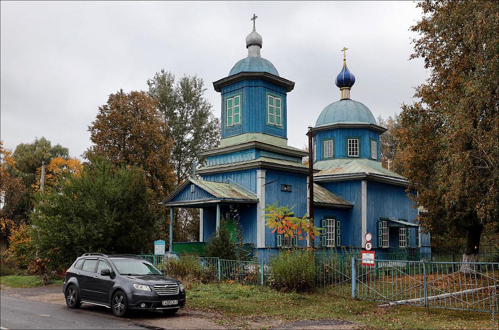 Городец, Беларусь
