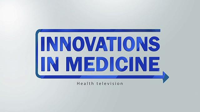 Innovationsinmedicine (1)