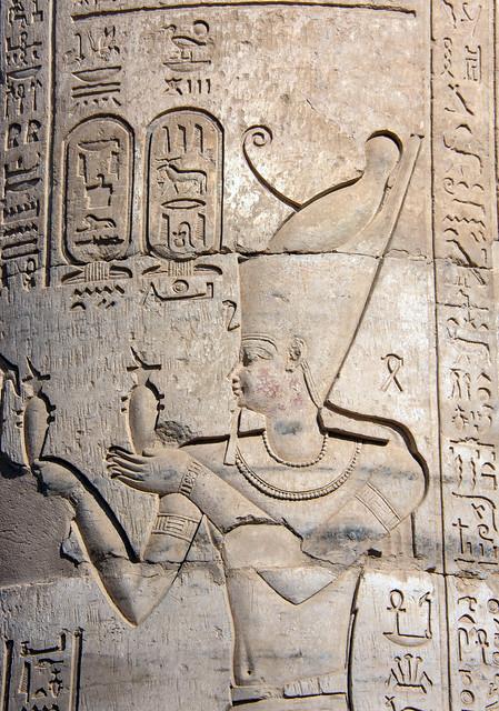 Kom Ombo Temple of Sobek & Horus Ptolemaic Forecourt Column (6)