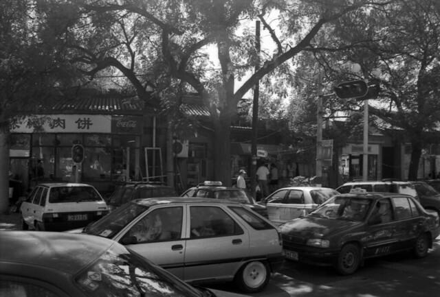 Beijing, Hutong, China, 2000