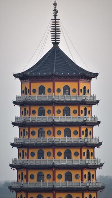Sanhe yellow pagoda